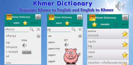 Khmer Dictionary S On Google Play