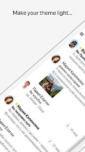 Yandex.Mail 2