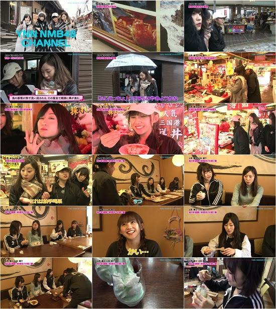 (TV-Variety)(720p) YNN [NMB48チャンネル] Collection 170313 ~ 170324