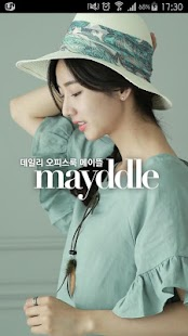 메이뜰 mayddle- screenshot thumbnail