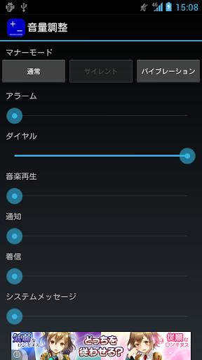 u97f3u91cfu8abfu6574 1.00 Windows u7528 2