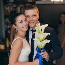 Wedding photographer Aleksandra Sadomceva (Happysandrik). Photo of 30.11.2014