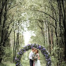 Wedding photographer Alena Rumyanceva (Binary). Photo of 04.06.2016