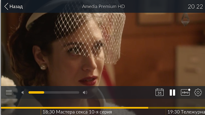 Smotreshka - screenshot
