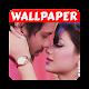 Kumkum Bhagya Wallpaper (app)