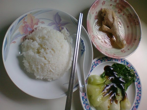 Steamed Chicken Rice Recipe