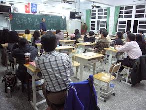 Photo: 20110314實用易經與農民曆研習001