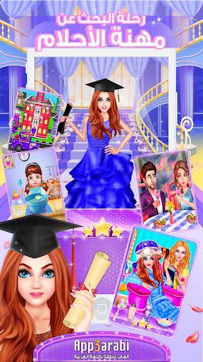 Dream Work Game: Princess Girl Hair Makeup Salon  screenshots 1