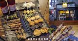 燒夜串燒 炭烤 串烤