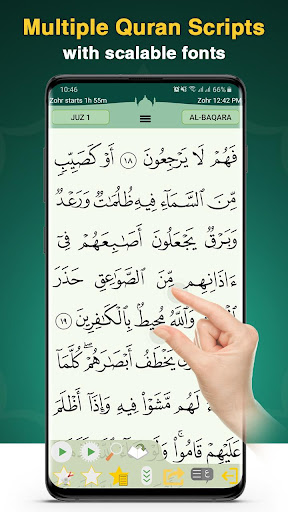 Quran Majeed u0627u0644u0642u0631u0622u0646 u0627u0644u0645u062cu064au062f Apk 1