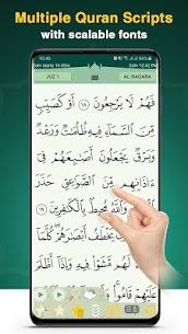 القرآن المجيد – أوقات الصلاة، البوصلة القبلة، اذان 1