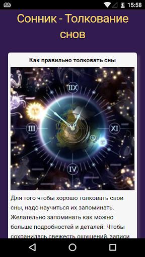 Узнать онлайн, что предвещает сон лягушка.