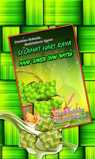 Hari Raya Special Greetings