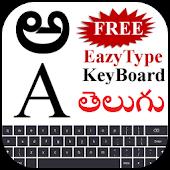 EazyType Telugu Keyboard