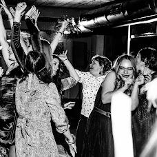 Hochzeitsfotograf Maksim Dobryy (dobryy). Foto vom 10.04.2018