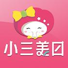 小三美日 icon
