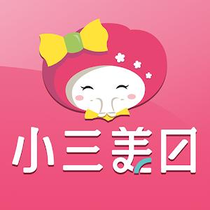 小三美日 - Android Apps on Google Play