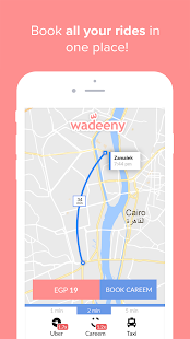 ‫Wadeeny ودّيني‬‎- screenshot thumbnail