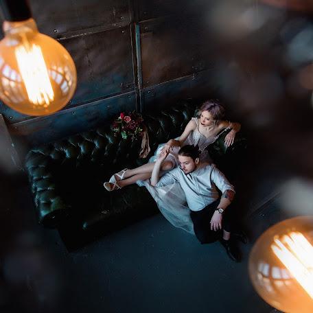 Wedding photographer Arevik Oganyan (ArEVA). Photo of 16.02.2018