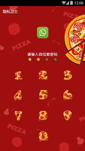 玩免費個人化APP|下載隱私衛士主題 - 紅披薩 app不用錢|硬是要APP