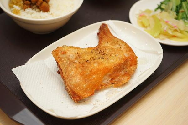 井澤屋日式家庭料理