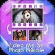 Download Video Me Se Photo Nikalna For PC Windows and Mac