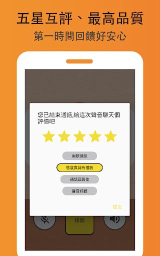 Cheers App: Good Dating App  screenshots 14