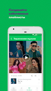 Download MegaMusic - слушай музыку! For PC Windows and Mac apk screenshot 4