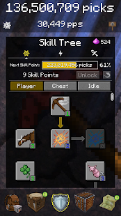 [PickCrafter] Screenshot 6