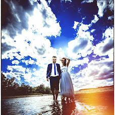 Wedding photographer Arkadiusz Pękalski (pstrykinfo). Photo of 05.05.2017