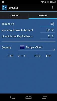 FeeCalc (for PayPal)のおすすめ画像3