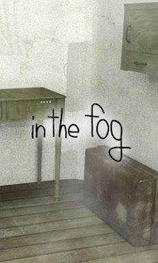 in the fog -霧の中の脱出-のおすすめ画像2