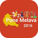 Pune Melava 2016 icon