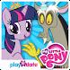 My Little Pony Twilight Reigns