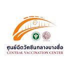 Vaccine บางซื่อ
