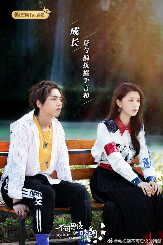 Rules of Zoovenia China Web Drama