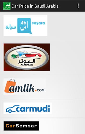 Car Price in Saudi Arabia