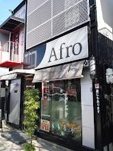 "Photo: 斜め前の理容室。ジギングのお客さん""マエダさん""が経営されてる「アフロ」にお世話になります!・・・さすがにアフロヘアーには、しないけど。"