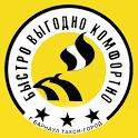 Такси Город (Барнаул) icon