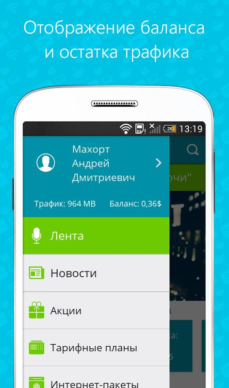 Мой TPS- screenshot