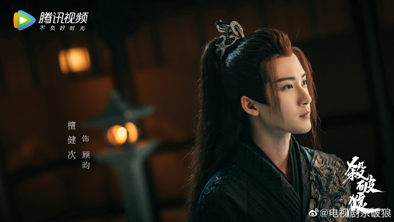 Winner is King / Sha Po Lang China Web Drama