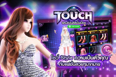 LINE Touch 1.0.19 screenshot 632545