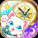 白猫プロジェクト ボイスアラーム Android