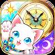 白猫プロジェクト ボイスアラーム (app)