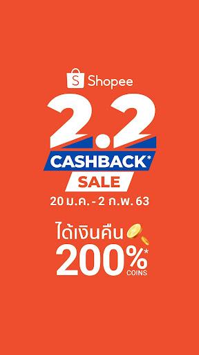 Shopee 2.2 Cashback Sale screenshots 2