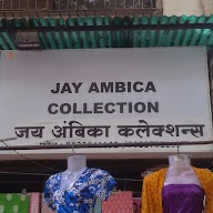 Jai Ambica Collection photo 3