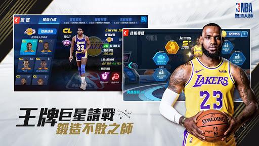 NBA籃球大師-Chris Paul重磅代言 2.3.1 screenshots 2