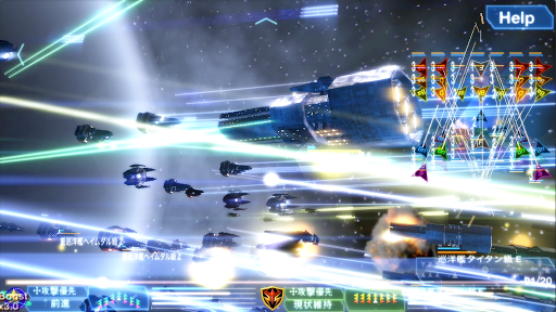 Celestial Fleet [Galaxy Space Fleet War] 1.8.1 APK MOD screenshots 2