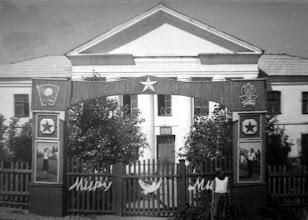 Photo: Детский дом, 1965 год
