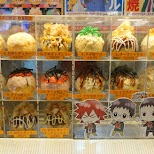 takoyaki balls in Ikebukuro in Tokyo, Tokyo, Japan